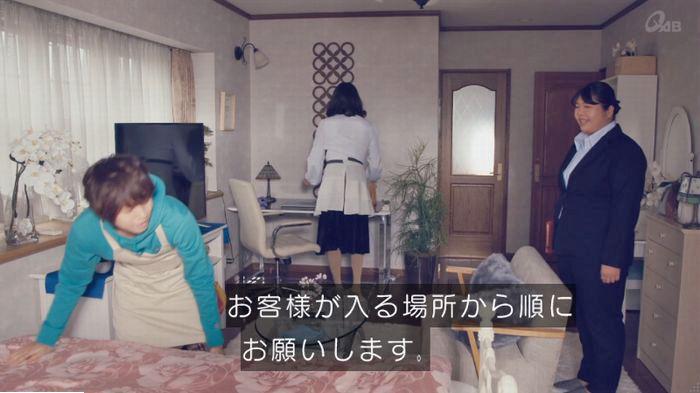 家政婦のミタゾノ 2話のキャプ121