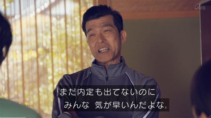 家政婦のミタゾノ 7話のキャプ153