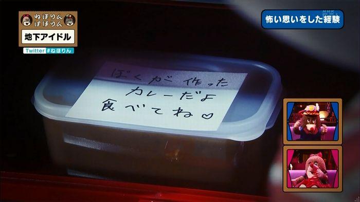 ねほりん 地下アイドル後編のキャプ98