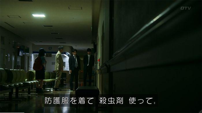 警視庁いきもの係 9話のキャプ767