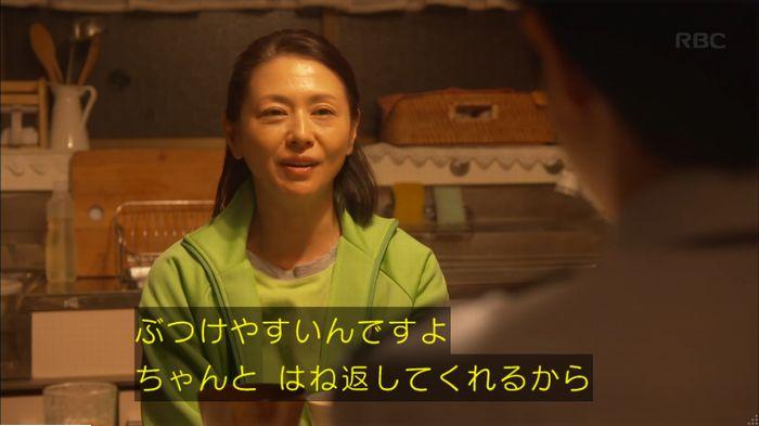 監獄のお姫さま 8話のキャプ692