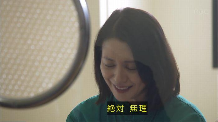 監獄のお姫さま 8話のキャプ582