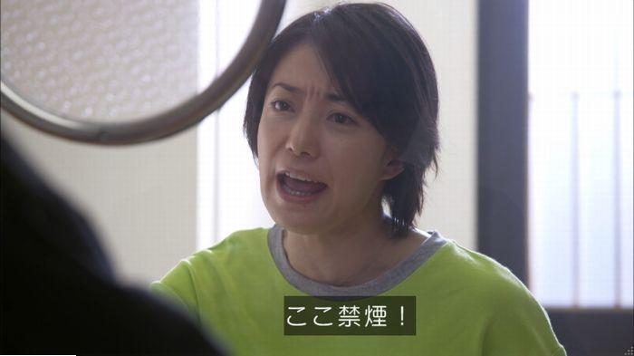 監獄のお姫さま 4話のキャプ636