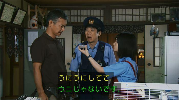 警視庁いきもの係 9話のキャプ160