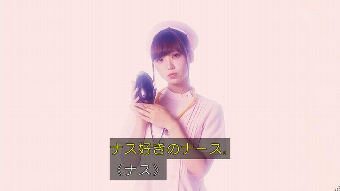 7話のキャプ148