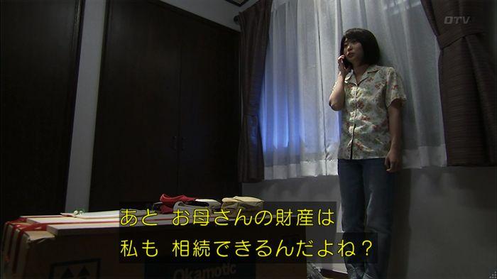ウツボカズラの夢2話のキャプ301