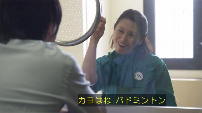 監獄のお姫さま 7話のキャプ277