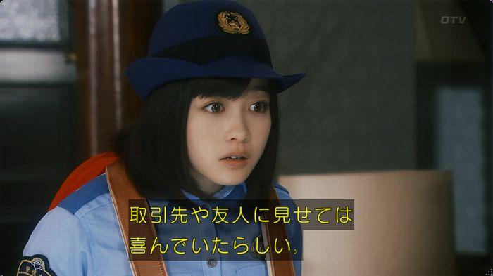 いきもの係 2話のキャプ12
