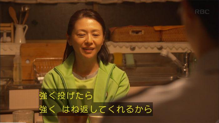 監獄のお姫さま 8話のキャプ693