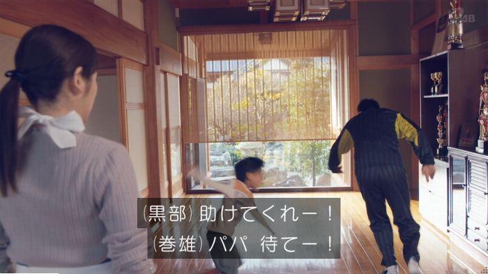 家政婦のミタゾノ 7話のキャプ464