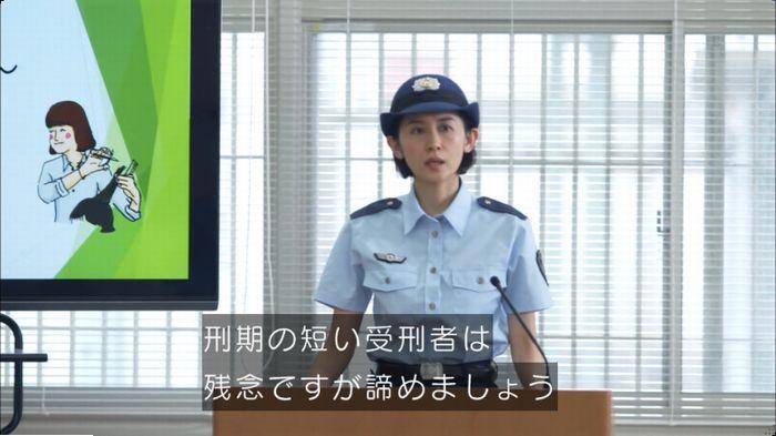 監獄のお姫さま 5話のキャプ102