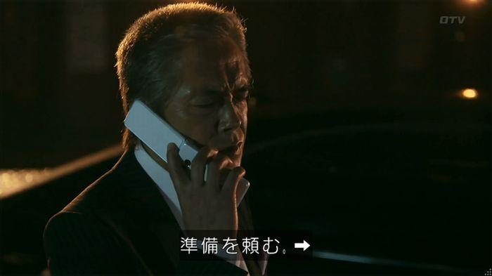 警視庁いきもの係 8話のキャプ870