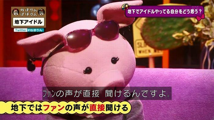 ねほりん 地下アイドル後編のキャプ476