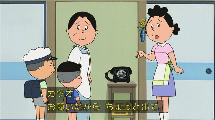 サザエさん堀川君のキャプ109