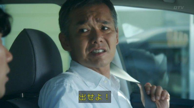 いきもの係 4話のキャプ26