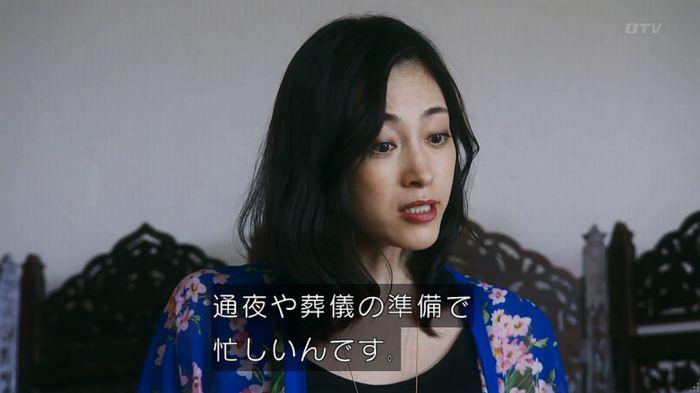 警視庁いきもの係 8話のキャプ482