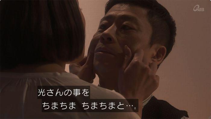 奪い愛 6話のキャプ104