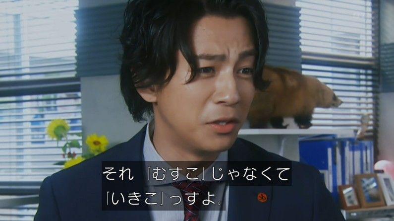 いきもの係 4話のキャプ836