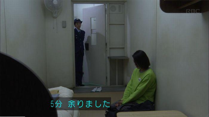 監獄のお姫さま 2話のキャプ439
