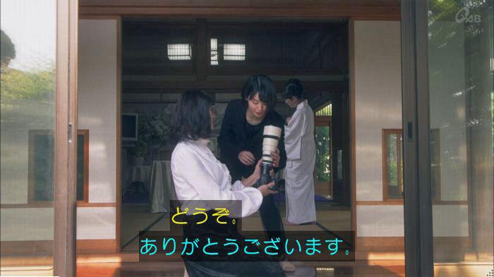 家政夫のミタゾノ4話のキャプ362