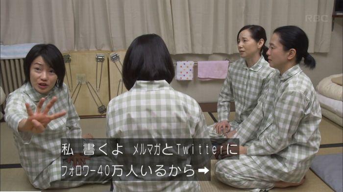 監獄のお姫さま 6話のキャプ154