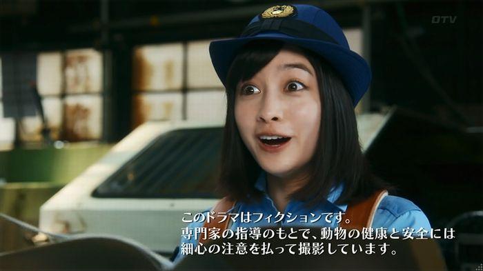 いきもの係 2話のキャプ879