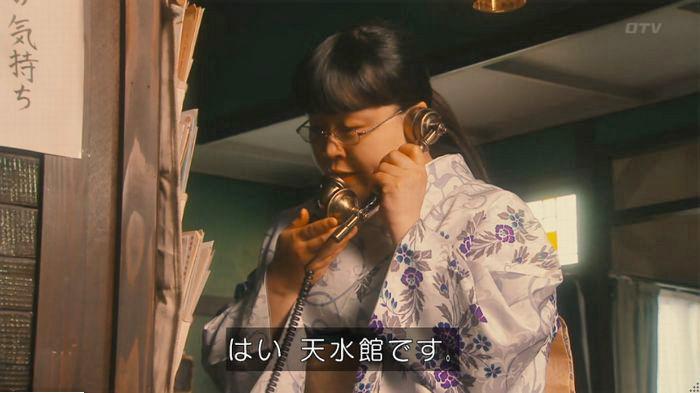 海月姫7話のキャプ416