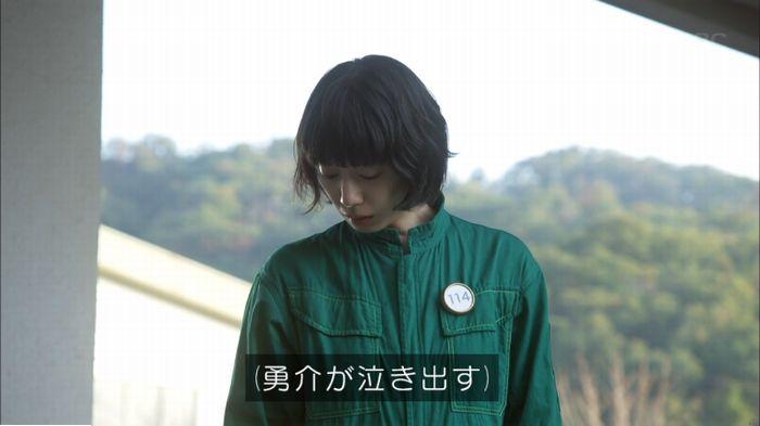 監獄のお姫さま 5話のキャプ623