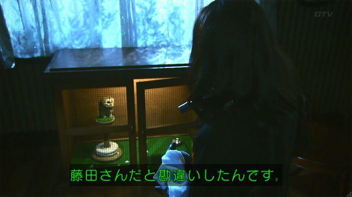 警視庁いきもの係 8話のキャプ713