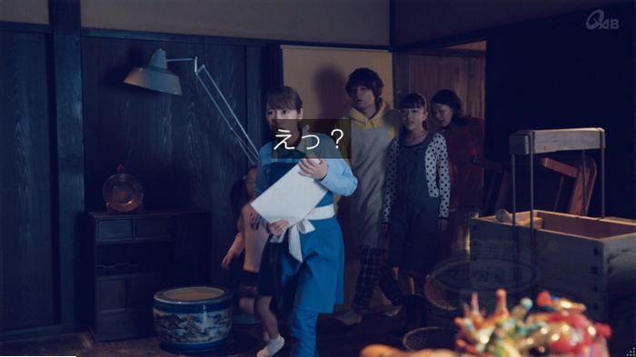家政婦のミタゾノ 5話のキャプ618