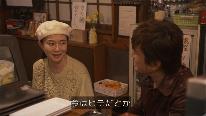 監獄のお姫さま 7話のキャプ466