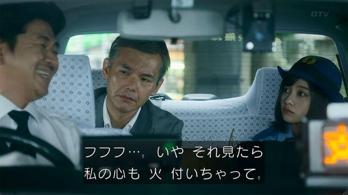 いきもの係 2話のキャプ106