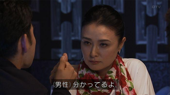ウツボカズラの夢2話のキャプ361