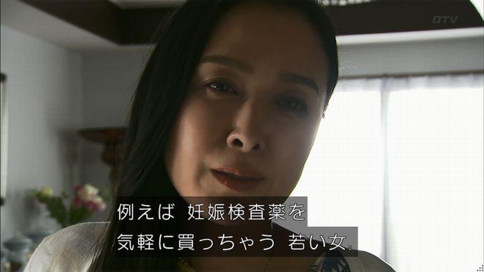 ウツボカズラの夢3話のキャプ133