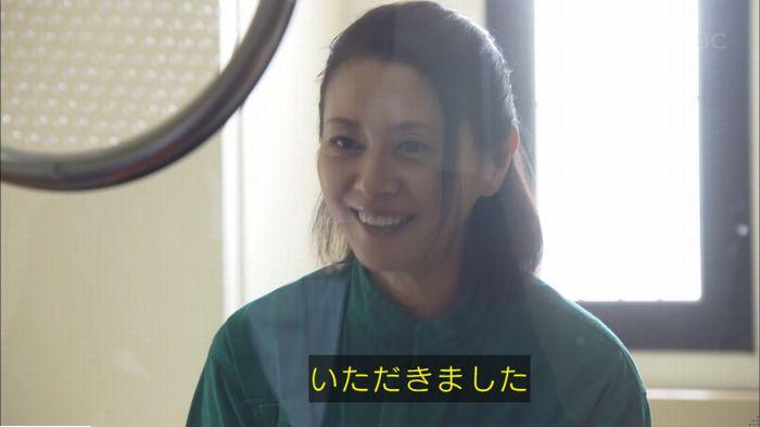 監獄のお姫さま 7話のキャプ117