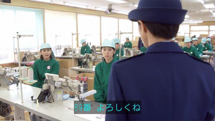 監獄のお姫さま 3話のキャプ102