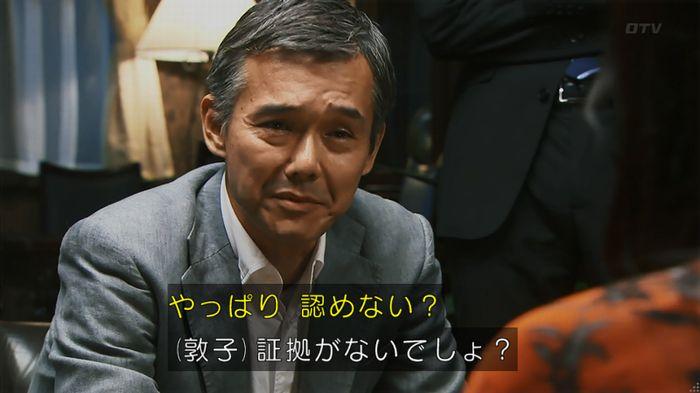 警視庁いきもの係 8話のキャプ683