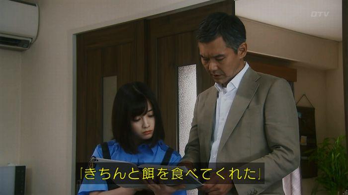 いきもの係 3話のキャプ241