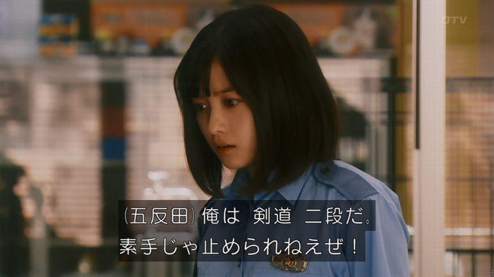 いきもの係 5話のキャプ812