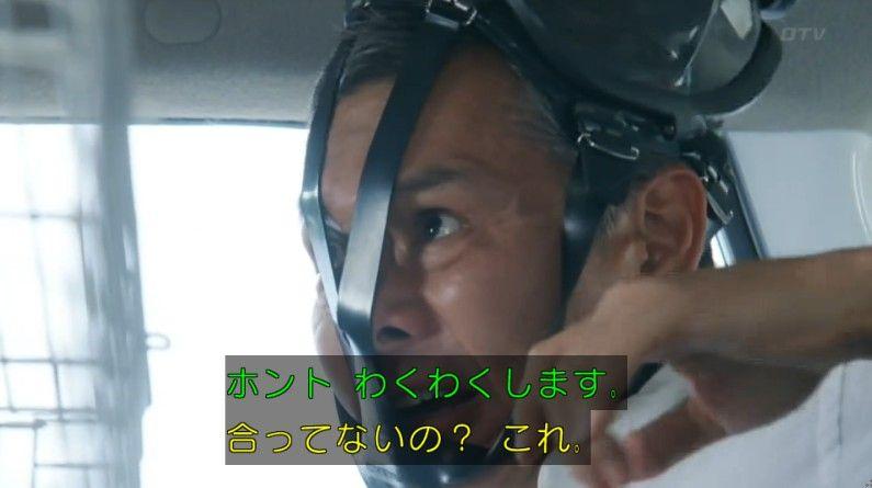 いきもの係 4話のキャプ187