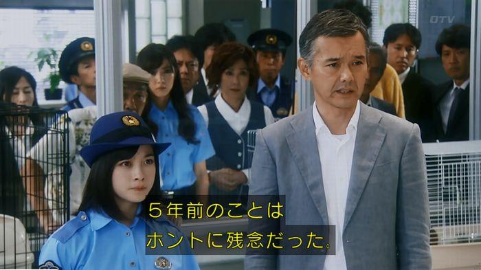 警視庁いきもの係 最終話のキャプ735