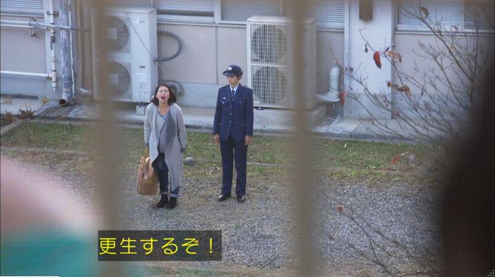 監獄のお姫さま 8話のキャプ735
