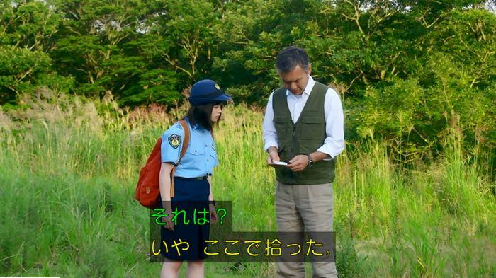 警視庁いきもの係 最終話のキャプ237