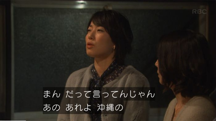 監獄のお姫さま 6話のキャプ204