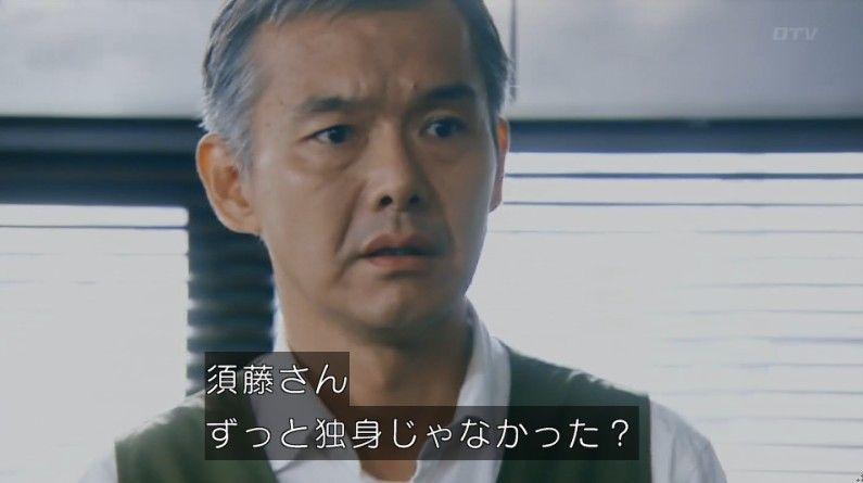 いきもの係 4話のキャプ854