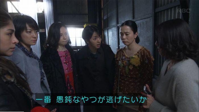 監獄のお姫さま 最終話のキャプ284