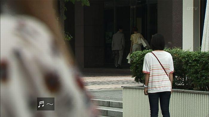 ウツボカズラの夢2話のキャプ619