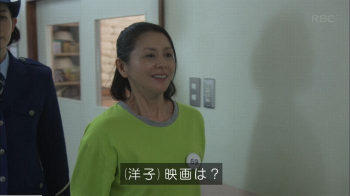 監獄のお姫さま 4話のキャプ481