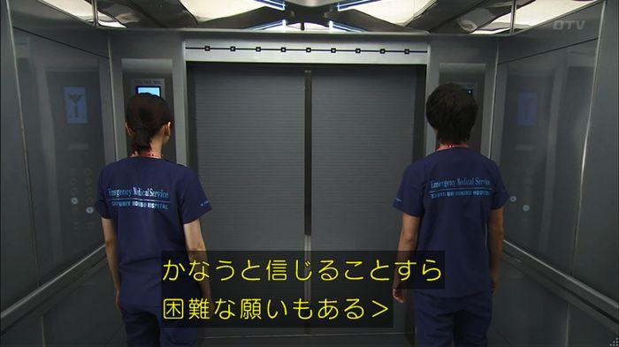 コードブルー 1話のキャプ72