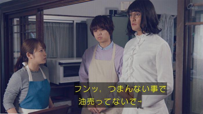 家政婦のミタゾノ 5話のキャプ203